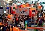 Hannover Fair in 2016